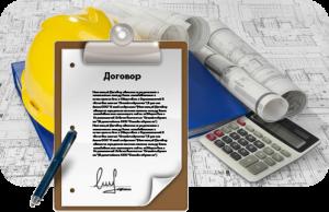 Составление смет для договора на ремонт и строительство