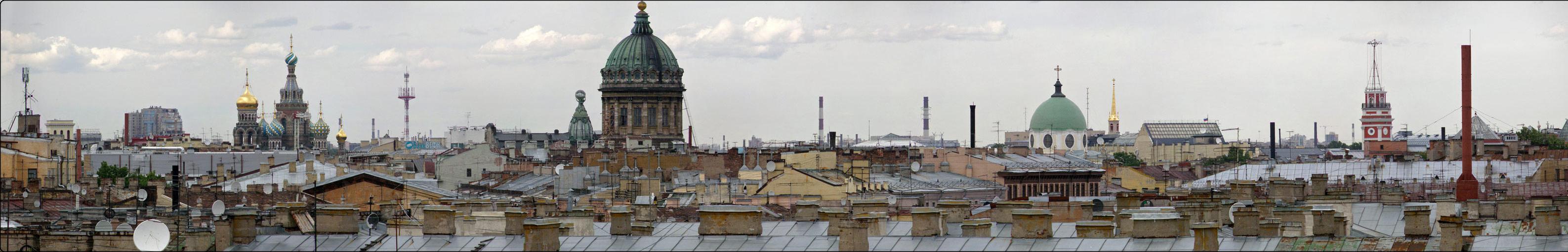 Составить смету на ремонт крыши