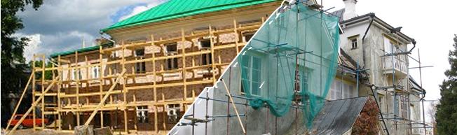 Составление смет на реконструкцию